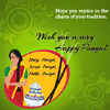 Bright&Colorful Pongal