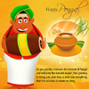 Happy Pongal